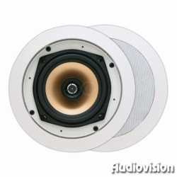 Artsound RO 525.2 WIT